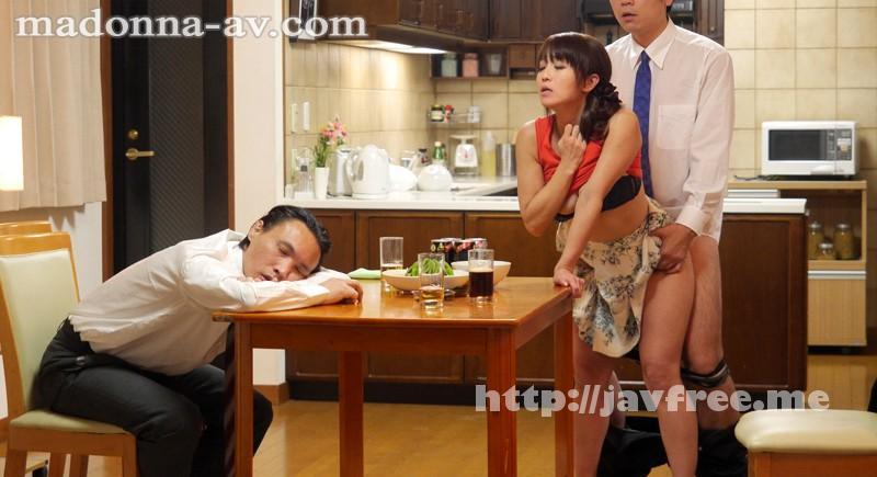 [JUX 574] 上司の奥さんは僕だけの肉奴隷 大島優香 大島優香 JUX