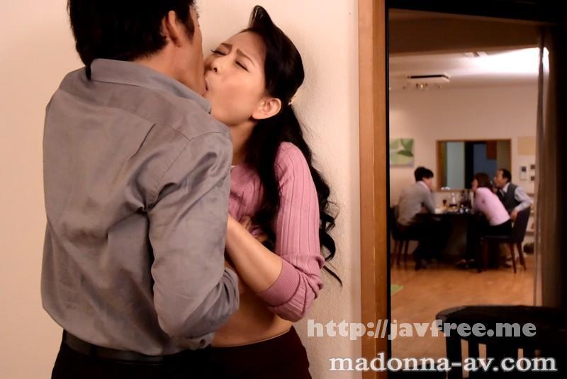 [JUX 590] 妻をオフ会で寝取られて…。 三浦恵理子 三浦恵理子 JUX