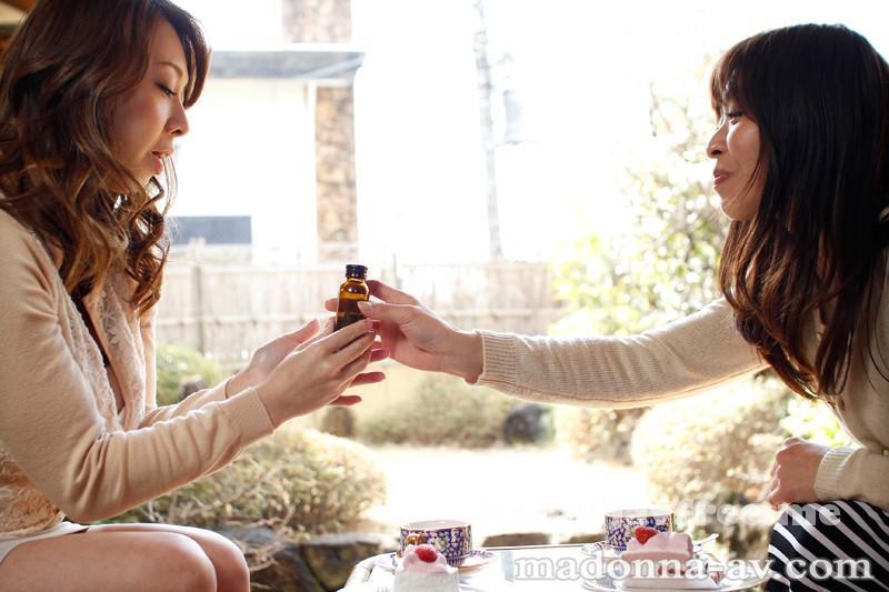 [JUX 617] 夫に飲ませる為の超強力勃起薬を間違えて隣の息子に飲ませてしまった人妻 風間ゆみ 風間ゆみ JUX
