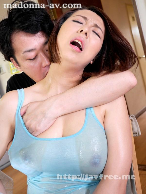 [JUX 640] お隣りのノーブラノーパン汗だく奥さん 水元恵梨香 水元恵梨香 JUX