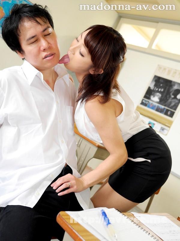 [JUX 670] 女教師優香の誘惑授業 大島優香 大島優香 JUX