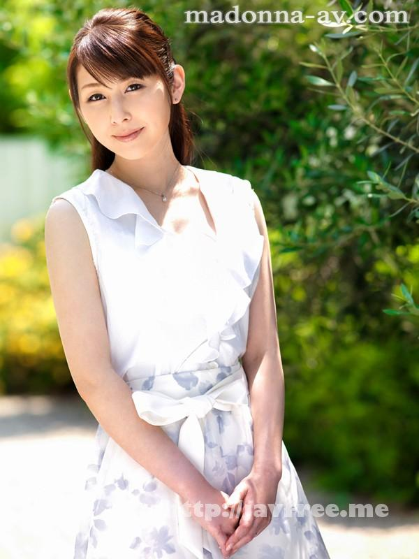 [JUX 680] 初撮り本物人妻 AV出演ドキュメント 〜留学経験があるパティシエ奥様34歳〜 臼井さと美 臼井さと美 JUX