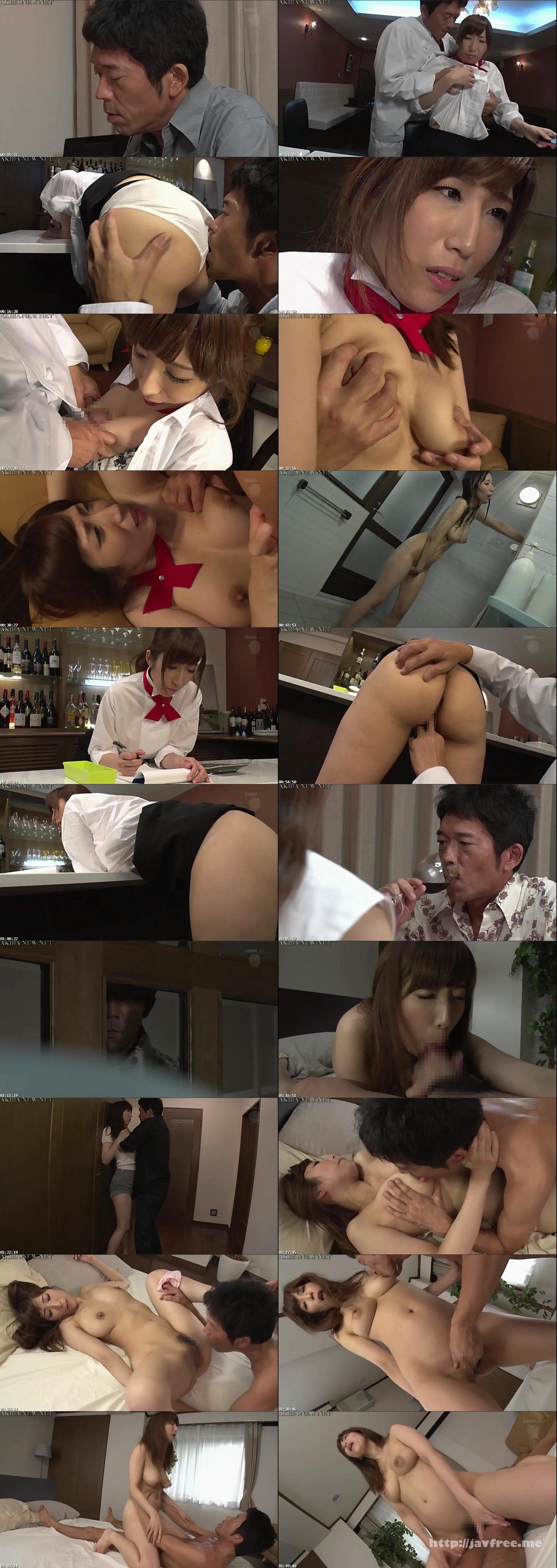 [JUX 718] 夫の友人 七原あかり 七原あかり JUX