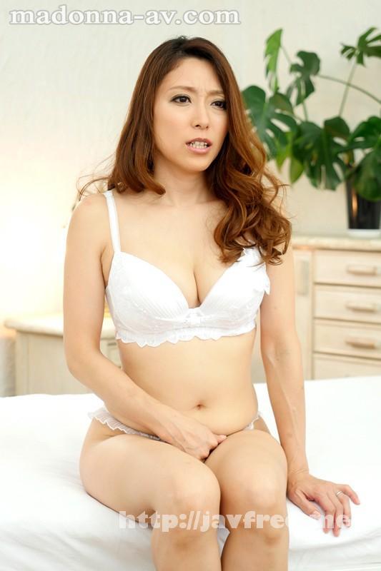 [JUX 779] 夫とのセックスも日課のオナニーも1ヵ月禁止!!白木優子が欲求不満MAXで挑む禁欲解放イキまくり3本番 白木優子 JUX