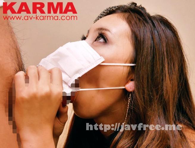 [KAM 055] マスク補正&スペシャルメイクでなりきり芸能人中出しセックス KAM