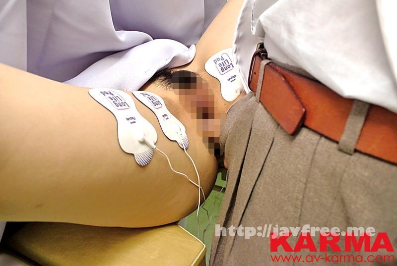 [KAR 445] 悪徳エロ医師盗撮 白目を剥いてびくんびくん痙攣しながらイキまくる女子校生わいせつ産婦人科検診 KAR