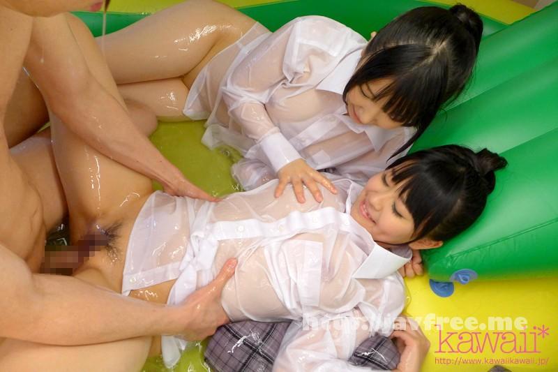 [KAWD 554] にゅるにゅる美少女3Pヘルス 愛須心亜 さとう愛理 愛須心亜 さとう愛理 KAWD