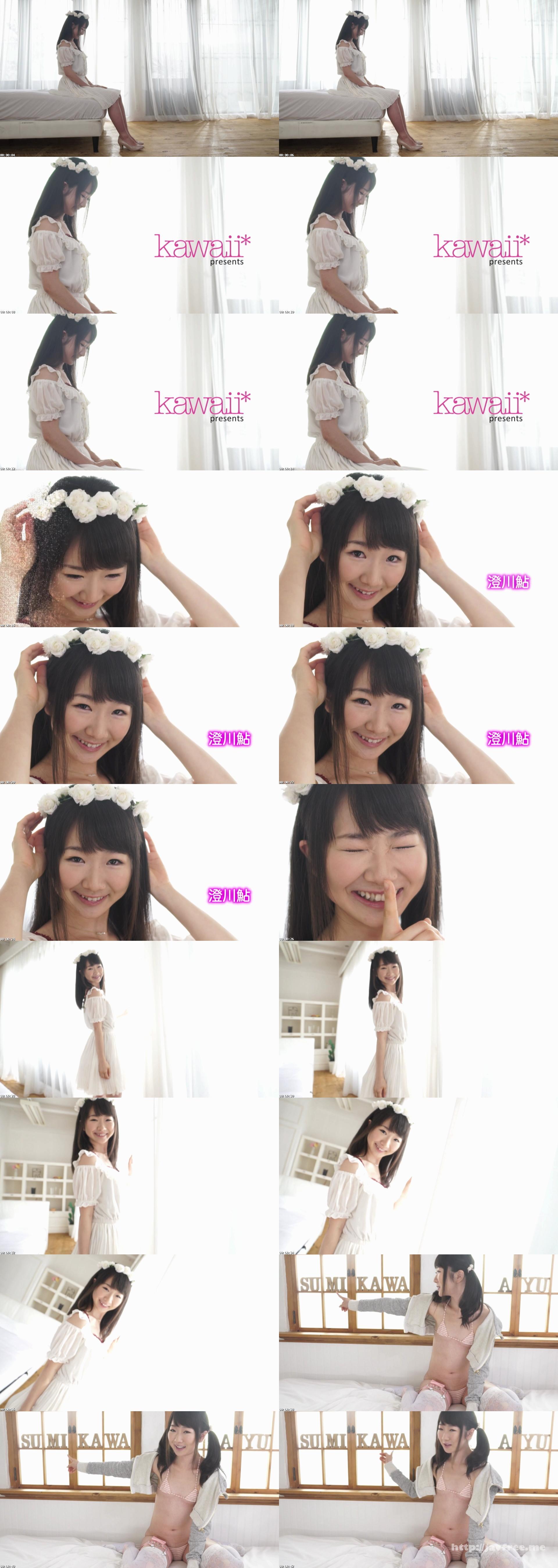 [KAWD-770] 新人!kawaii*専属 超敏感チクビのAAカップ激スリムぺったんこ美少女 澄川鮎 AVデビュー