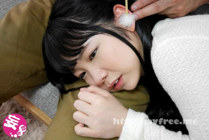 [KDKJ 002] 妄想娘の甘い吐息 白井ゆずか 白井ゆずか KDKJ