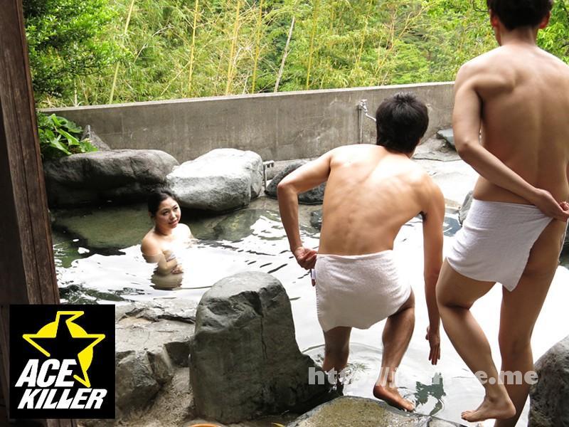 [KIL 015] スキだらけの若奥さまが混浴温泉に一人きり… 裸同士でナンパしたら中出しまでヤれた! KIL