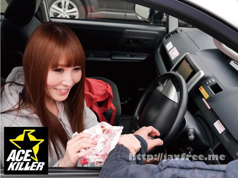 [KIL 050] コインランドリーの駐車場でエロ下着を落としたスケベな奥さんからその場でカーセックスに誘われて… KIL