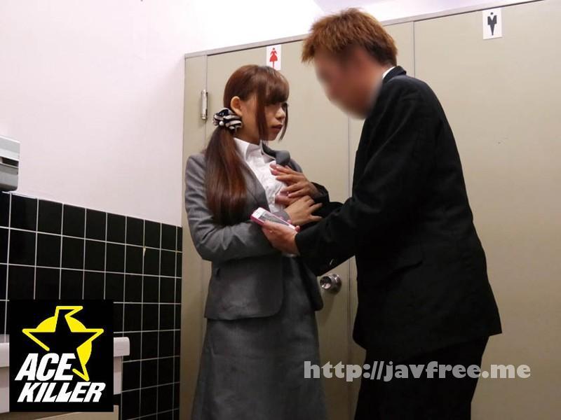 [KIL 067] 会社のトイレで自撮りエロ写メする同僚のOLを目撃!戸惑う僕に、照れた彼女が声をかけてきて… KIL