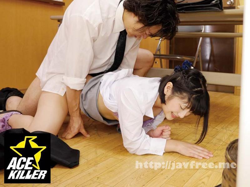 [KIL 085] 防災訓練で隣り合わせた女子社員がパンモロ隙だらけ!机の下で密着セクハラしたところ… KIL