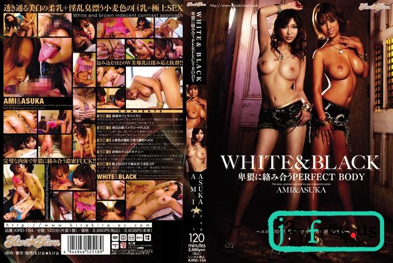 [KIRD 154] WHITE&BLACK 卑猥に絡み合うPERFECT BODY KIRD
