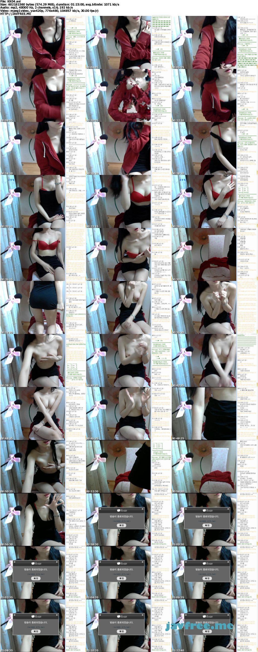 Hot girl nude show cam   Korea girl beautiful like angel part1 nude show korea hot girl cam