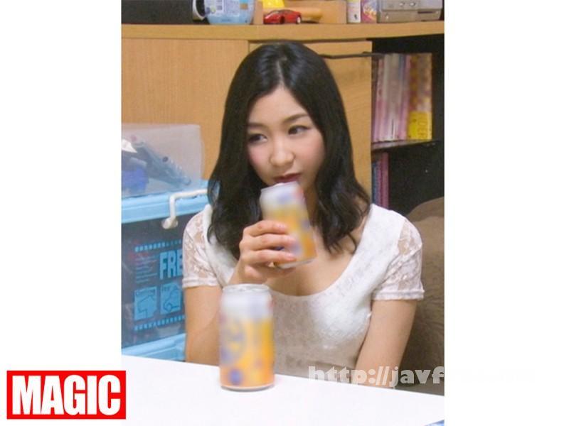 [KKJ 010] 本気(マジ)口説き 人妻編 3 ナンパ→連れ込み→SEX盗撮→無断で投稿 KKJ