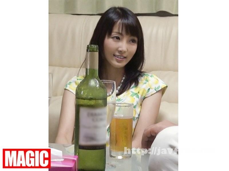 [KKJ 012] 本気(マジ)口説き 人妻編 4 ナンパ→連れ込み→SEX盗撮→無断で投稿 KKJ