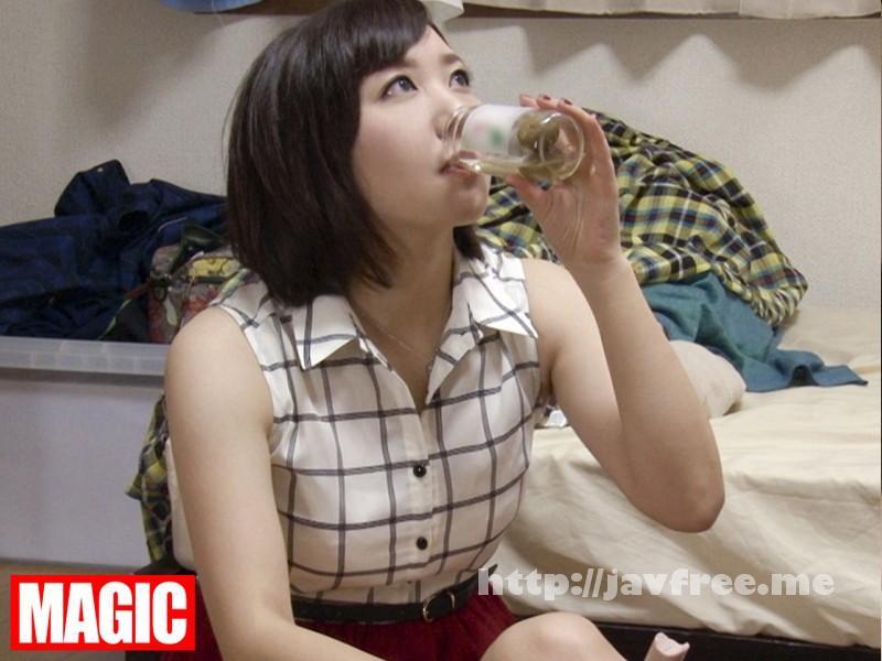 [KKJ 013] 本気(マジ)口説き U 20・3 ナンパ→連れ込み→SEX盗撮→無断で投稿 KKJ