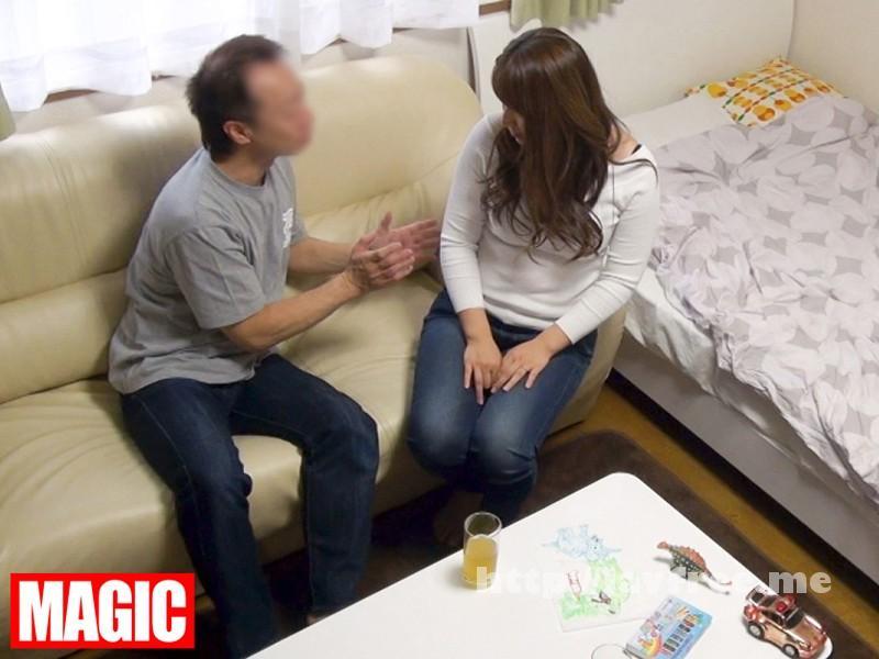[KKJ 022] 本気(マジ)口説き 人妻編 9 ナンパ→連れ込み→SEX盗撮→無断で投稿 KKJ