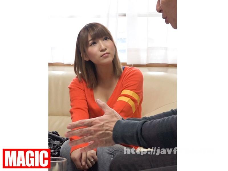 [KKJ 024] 本気(マジ)口説き 人妻編 10 ナンパ→連れ込み→SEX盗撮→無断で投稿 KKJ