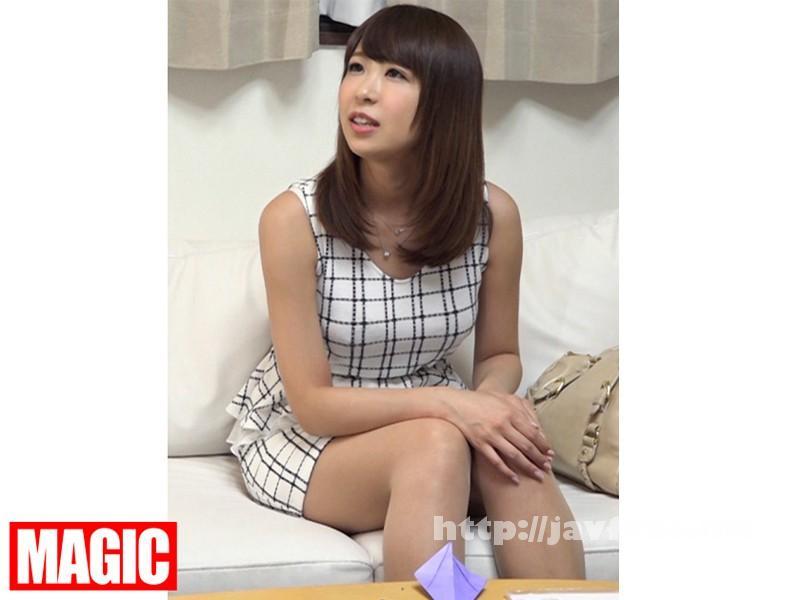 [KKJ 039] 本気(マジ)口説き 人妻編 18 ナンパ→連れ込み→SEX盗撮→無断で投稿 KKJ