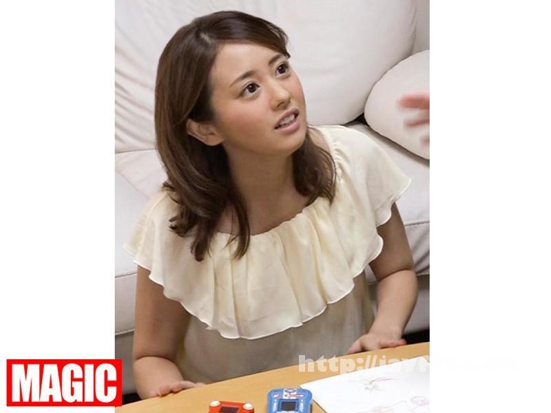 [KKJ 040] 本気(マジ)口説き 人妻編 19 ナンパ→連れ込み→SEX盗撮→無断で投稿 KKJ