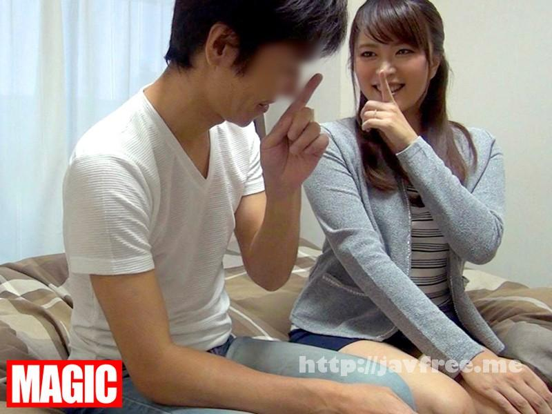 [KKJ 054] 本気(マジ)口説き 人妻編 33 ナンパ→連れ込み→SEX盗撮→無断で投稿 KKJ