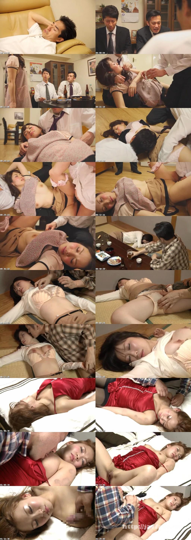 [KNCS 073] 泥酔した女を見たら『やるっきゃないでしょ!』 上司の妻を、キャバ嬢を、上司の娘を 菅野みなみ 愛乃ゆな 君嶋千夏 KNCS