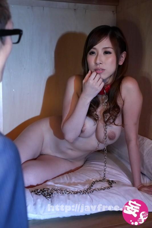 [KOID 014] 裸のペット ワンコ妻北川エリカ 園田ユリア 北川エリカ KOID