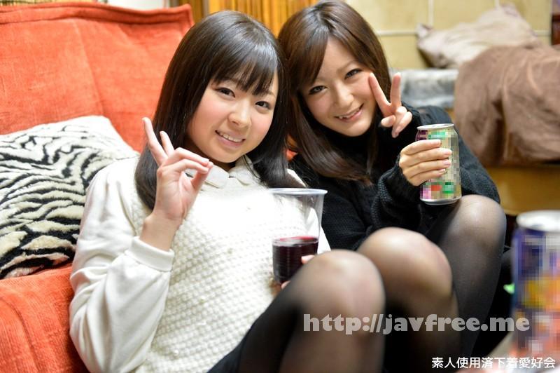 [KUNK-009] 旅行サークルの宅飲みでパンモロしている女子大生の趣味がまったく違う生下着 りほ まや 素人使用済下着愛好会
