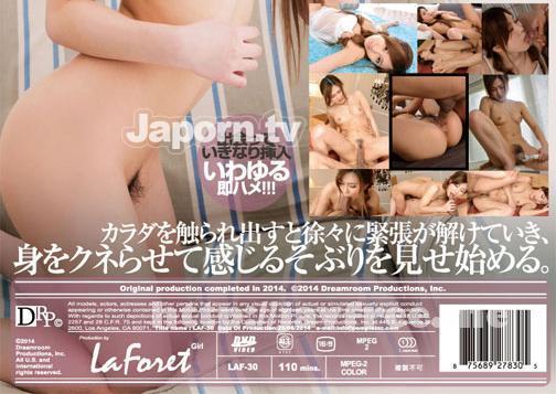 [LAF 30] ラフォーレ ガール  Vol.30 : 堀口真希 堀口真希 Maki Horiguchi LAF