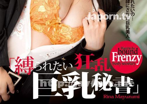 [LAF 37] ラフォーレ ガール Vol.37 : 黛里奈 黛里奈 Rina Mayuzumi LAF