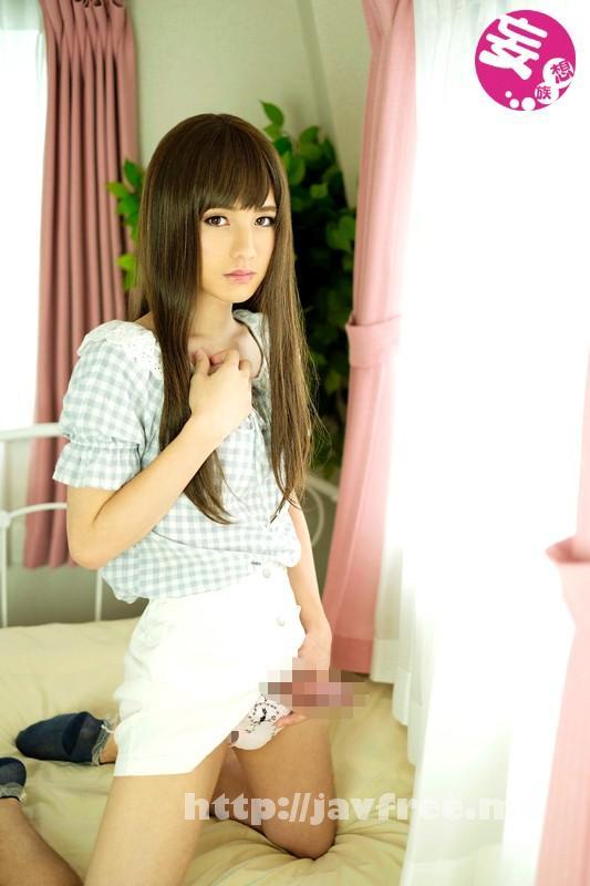 [LBOY-033] 初撮り!今日からボクは男の娘 HINATA君19歳 超絶美少女装子になってAV DEBUT