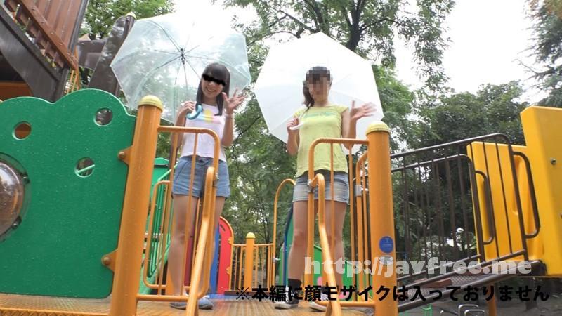 [LOVE 223] 夏休み中の団地っ子Nちゃんとロリマニア撮影 LOVE