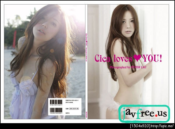 Loves You   Cica Portray Cica