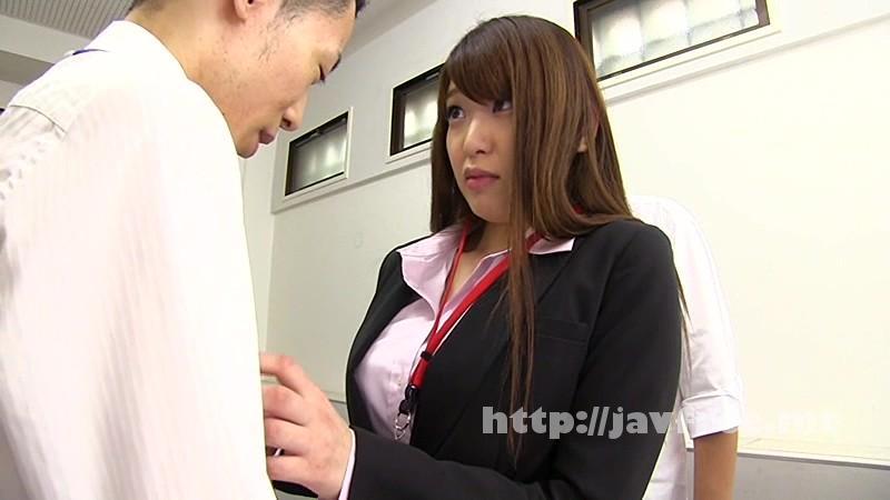 [MADM 030] 新人AV女優 井上瞳がクリスタル映像にドキドキの体験入社?! 井上瞳 MADM