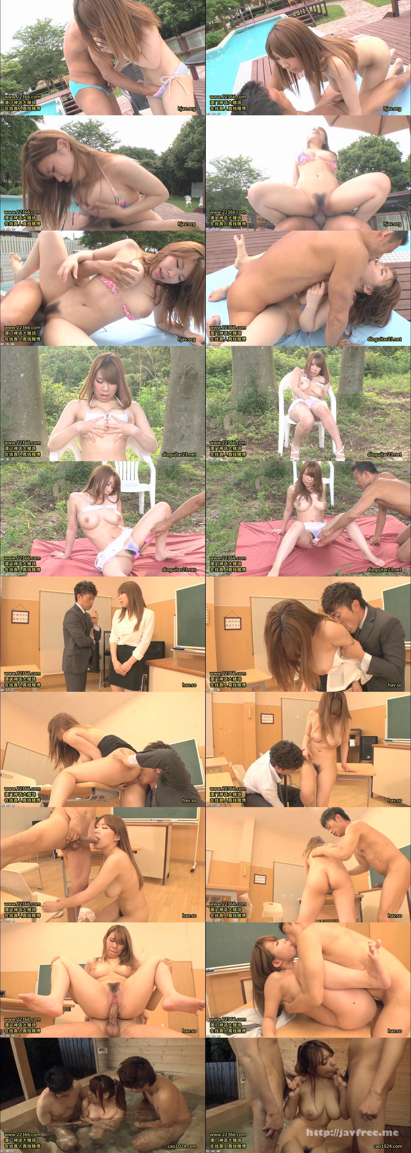 [MCDV 23] メルシーボークー DV 23 いろは先生の淫らな方程式 : 鈴村いろは  鈴村いろは MCDV Iroha Suzumura