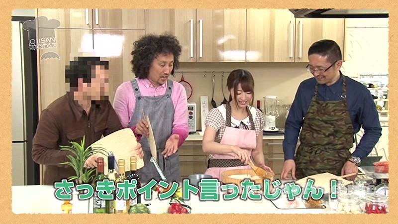 [MCSR 161] 「キスだけで…濡れちゃうんだもん…」 おじさん食堂02 キスだけでパンティがビショビショになっちゃう位に感じやすい奥さんの手料理とセックスが二つの意味でオイシイ。 初美沙希 MCSR