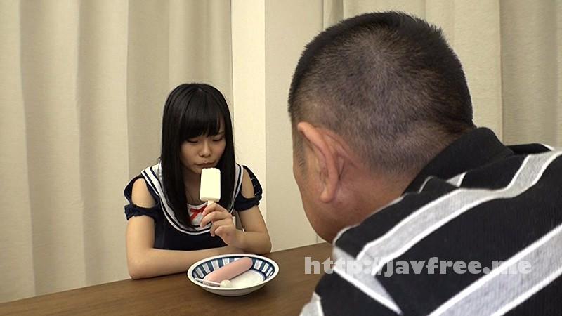 [MDTM 062] お父さん…もうやめて、どうして私にこんな酷い事するの?145cm加賀美シュナ 加賀美シュナ MDTM