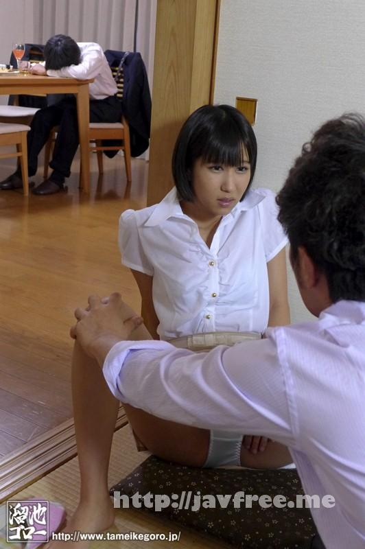 [MDYD 994] 私、実は夫の上司に犯され続けてます… 湊莉久 湊莉久 MDYD