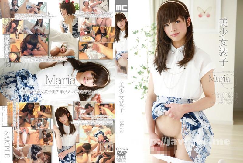 [MENC 068] 美少女装子 Maria MENC