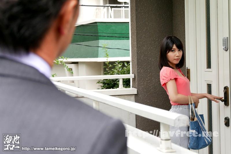 [MEYD 095] 私、実は夫の上司に犯され続けてます… 羽田璃子 羽田璃子 MEYD