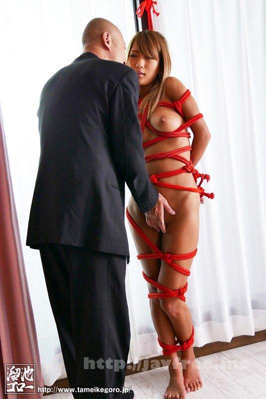 [MEYD 108] あなたが仕事で留守の間、私はご主人様に緊縛調教されています… AIKA MEYD Aika