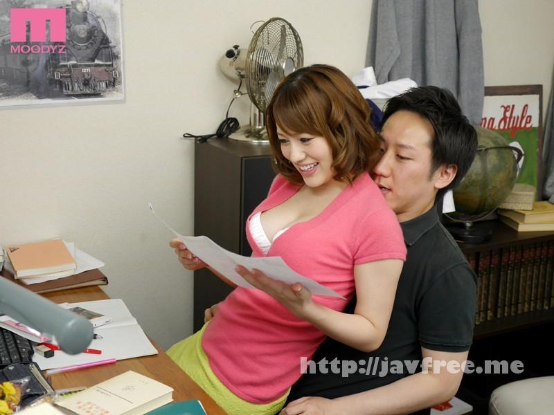 [MIAD 695] むっちり巨乳家庭教師の密着誘惑 本田莉子 本田莉子 MIAD
