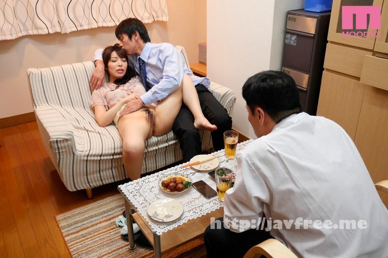 [MIAE-003] 俺の嫁を抱かせてやるからお前の嫁も抱かせてくれないか?