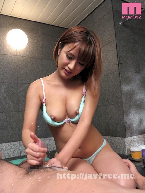 [MIDE 045] M男専用回春エステティシャン 水谷心音 藤崎りお 水谷心音 MIDE