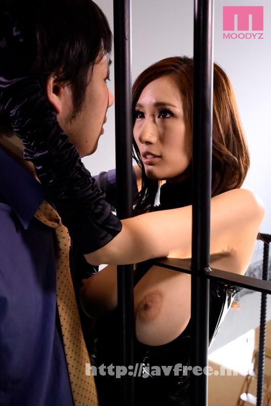 [MIDE 252] 東京ボンデージMANIAX JULIA MIDE Julia
