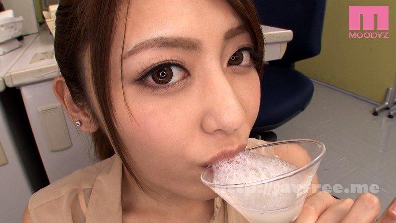 [MIGD 600] 僕の上司は痴女ごっくんマニア 桜井あゆ 桜井あゆ MIGD