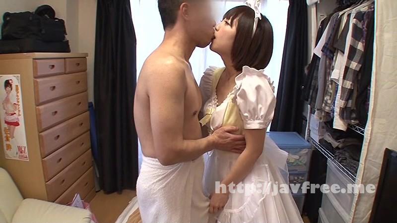 [MILD 965] 佐倉絆のファン感謝祭 突撃お宅訪問 佐倉絆 MILD