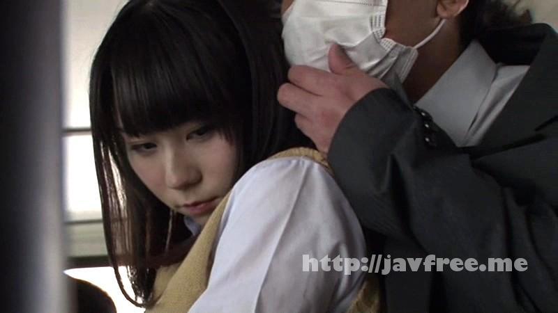 [MILD 985] 痴漢願望女子校生 絢森いちか 絢森いちか MILD